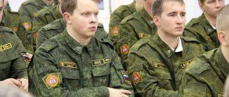 военный врач где учиться