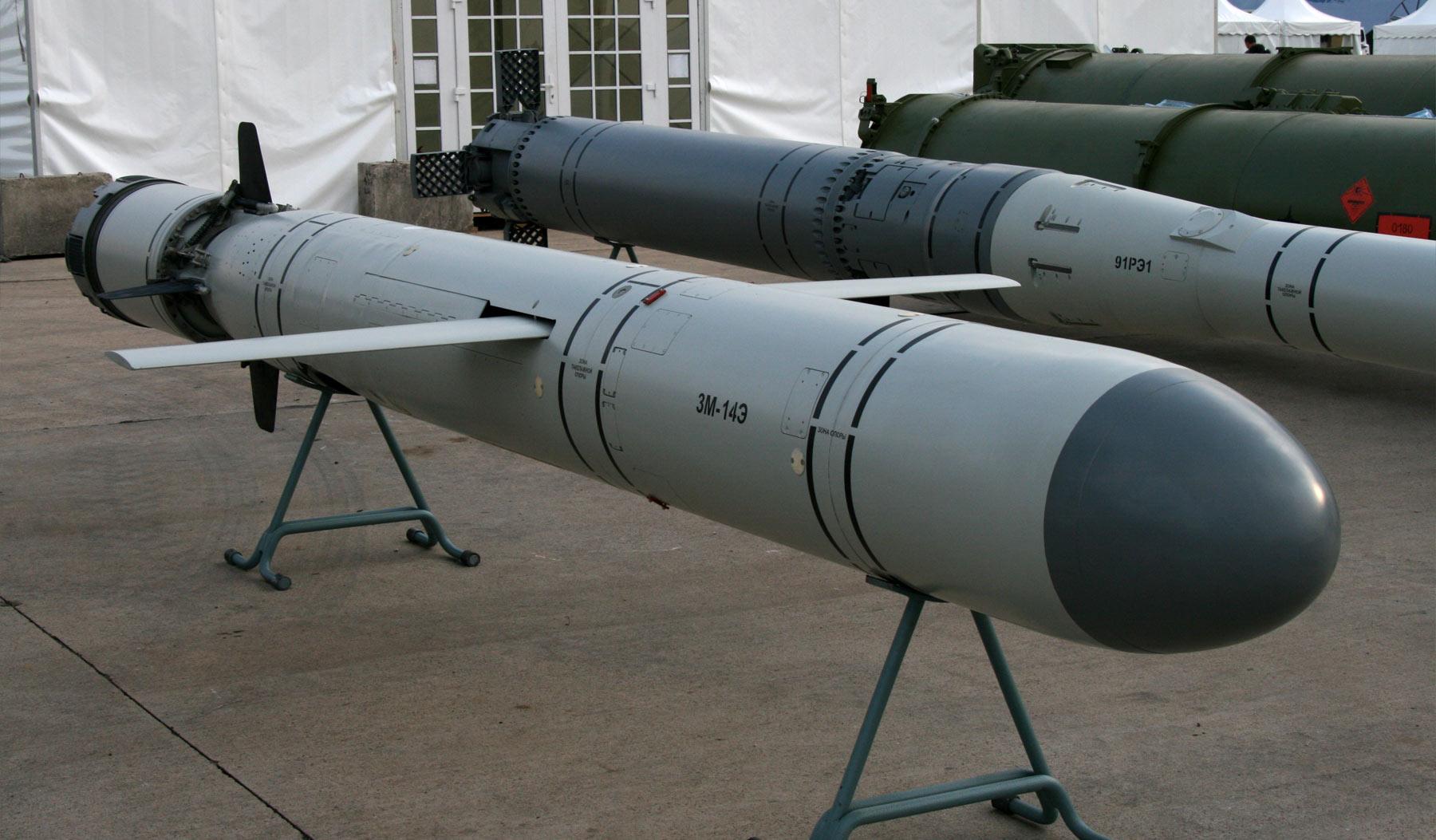 ракета 3м54