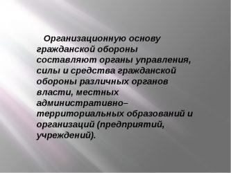 го рф