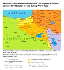 эрзурумская операция 1915