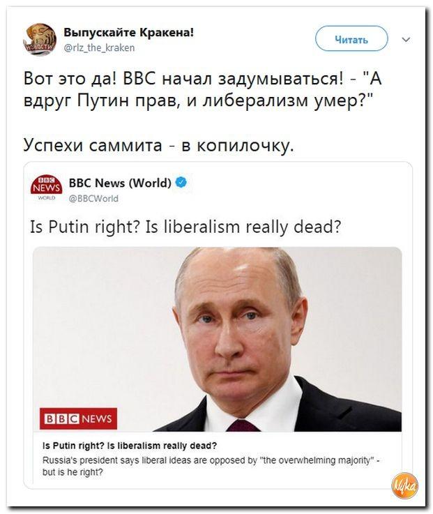 либералы 19 века в россии