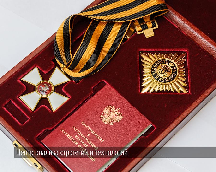 орден святого георгия фото