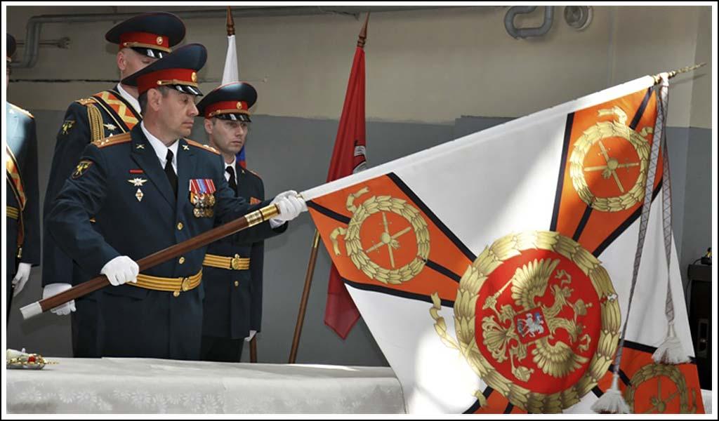 символы воинской части