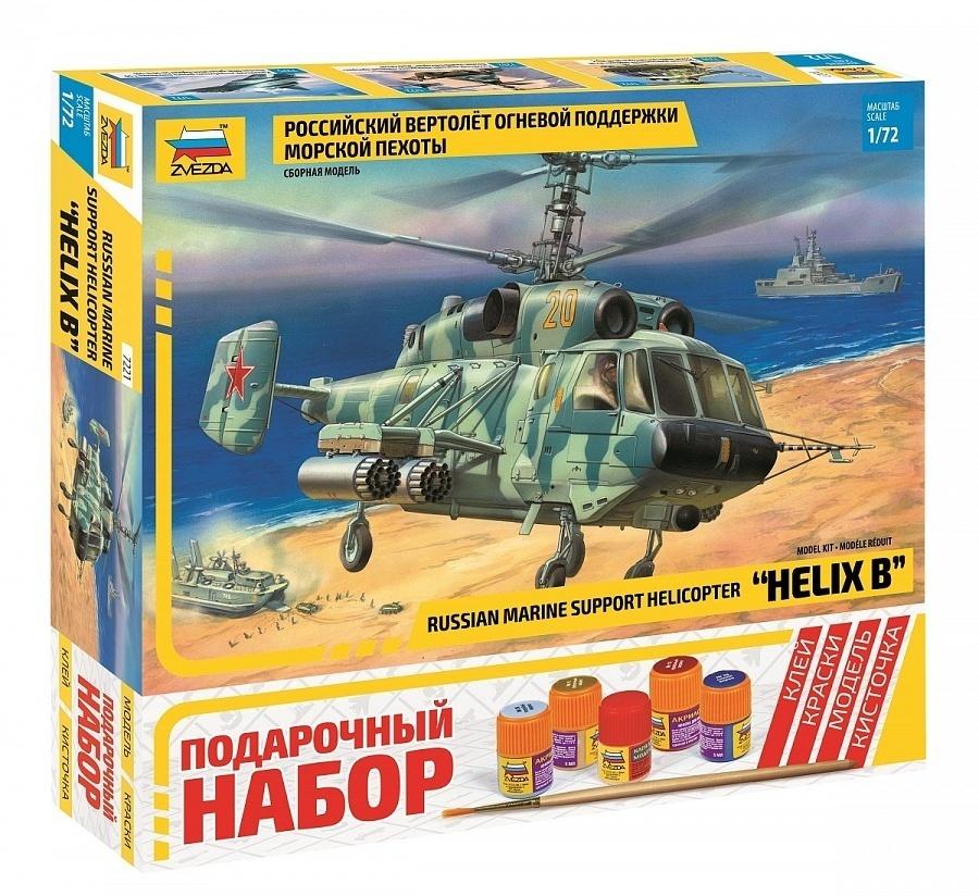 ка 54 вертолет