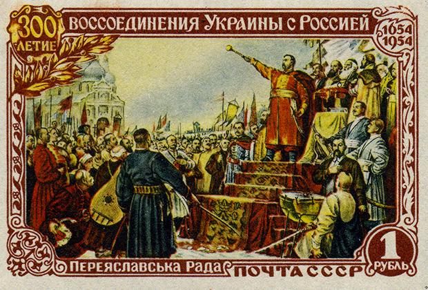 присоединение украины к россии явилось