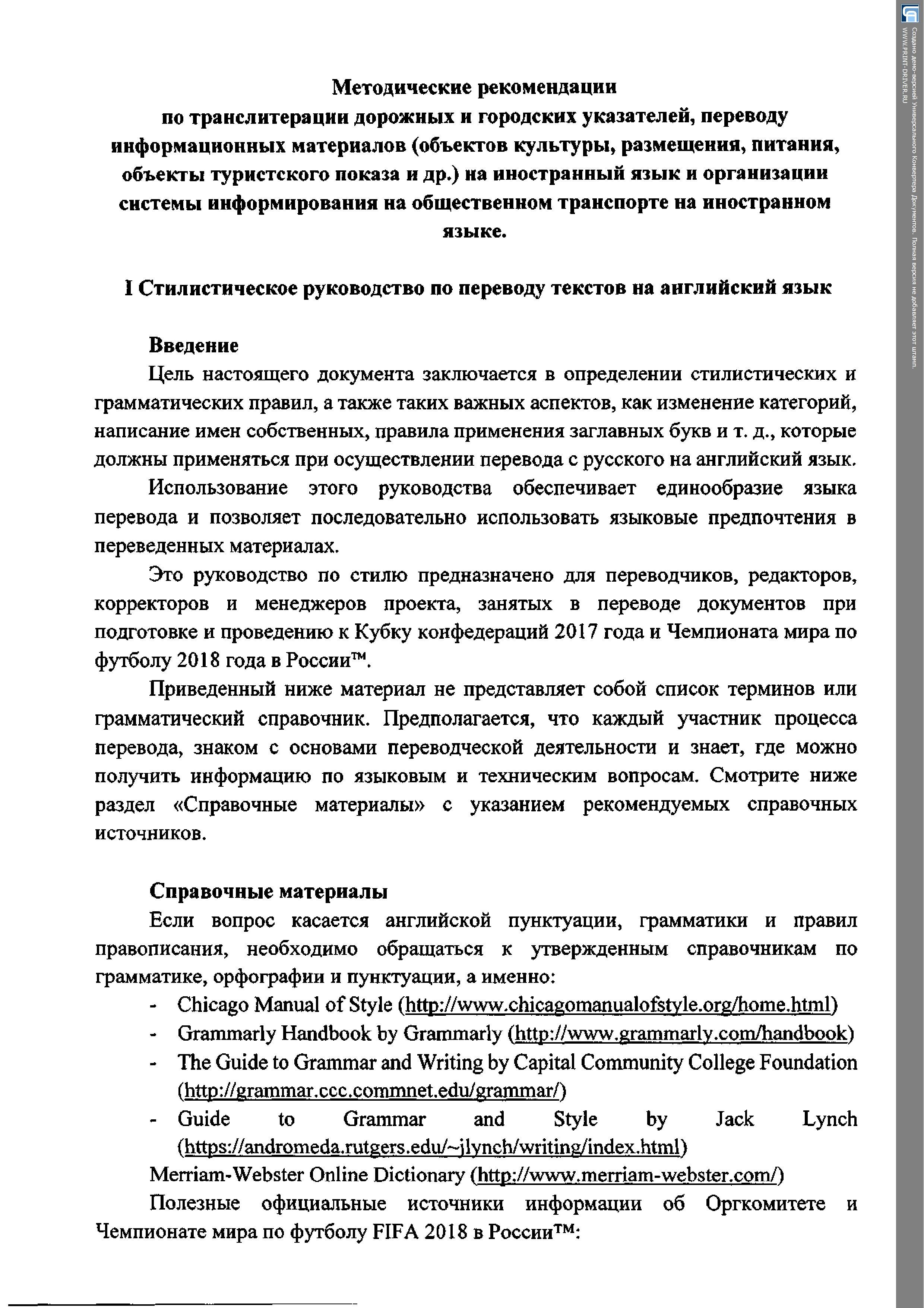 в каком году киев стал столицей руси