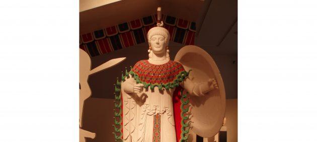 спартанский царь