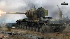 вес танка т 34