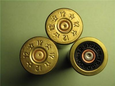 виды капсюлей для охотничьих патронов
