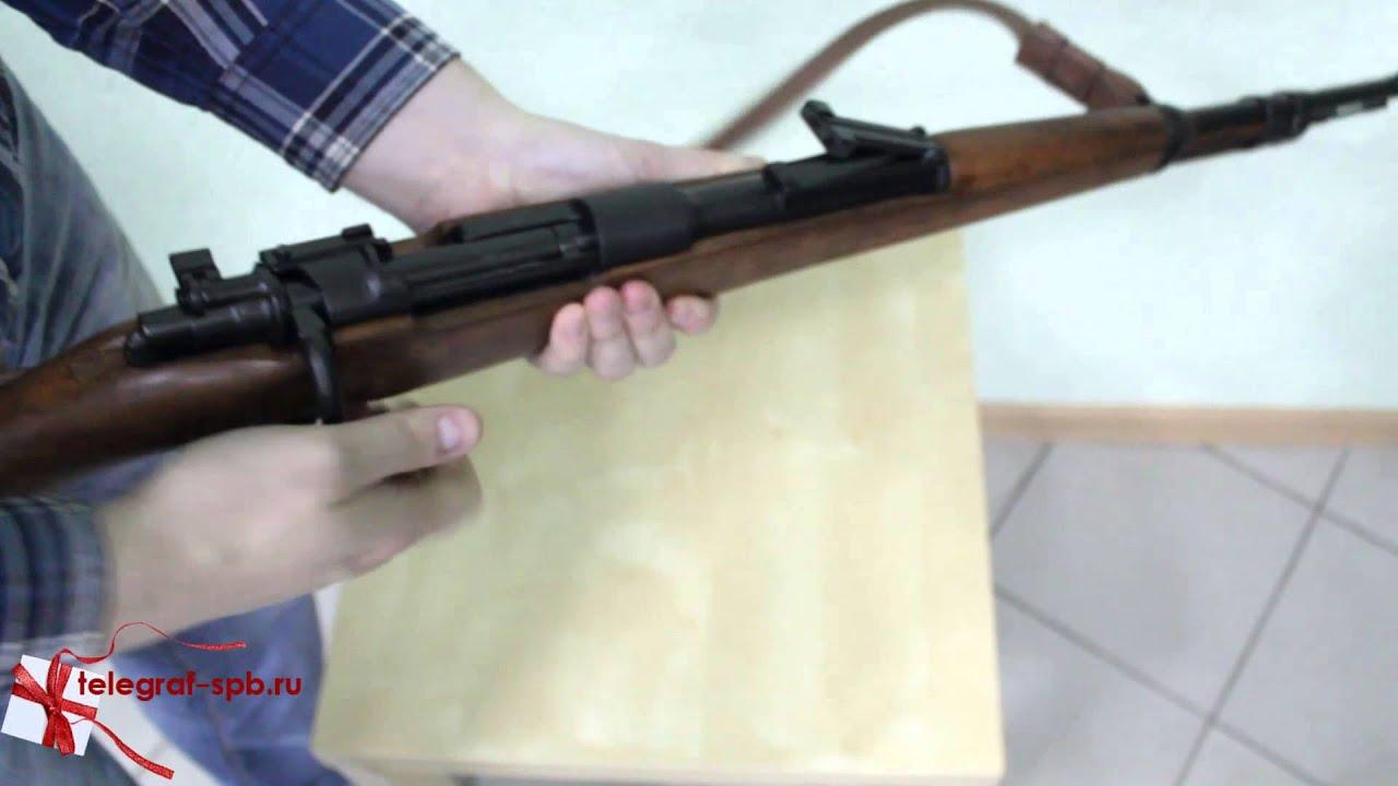 кар 98 винтовка