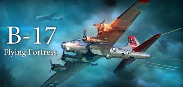 б 17 бомбардировщик