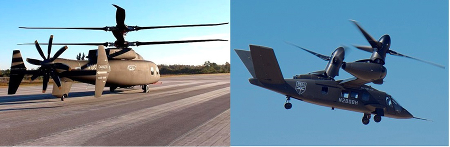 боевые вертолеты сша