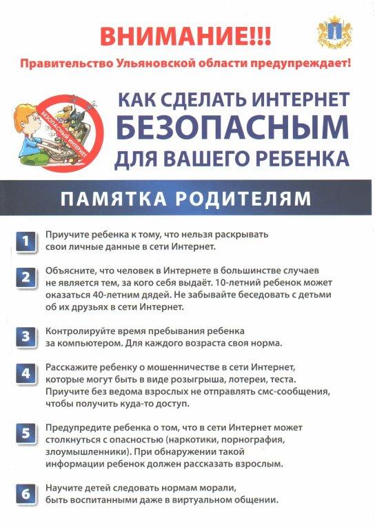 запрещенная в россии террористическая организация
