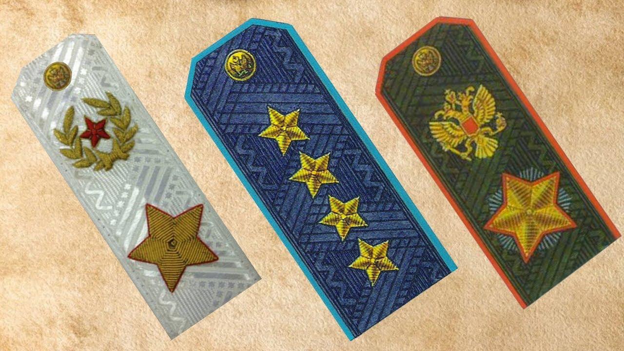 генерал лейтенант погоны