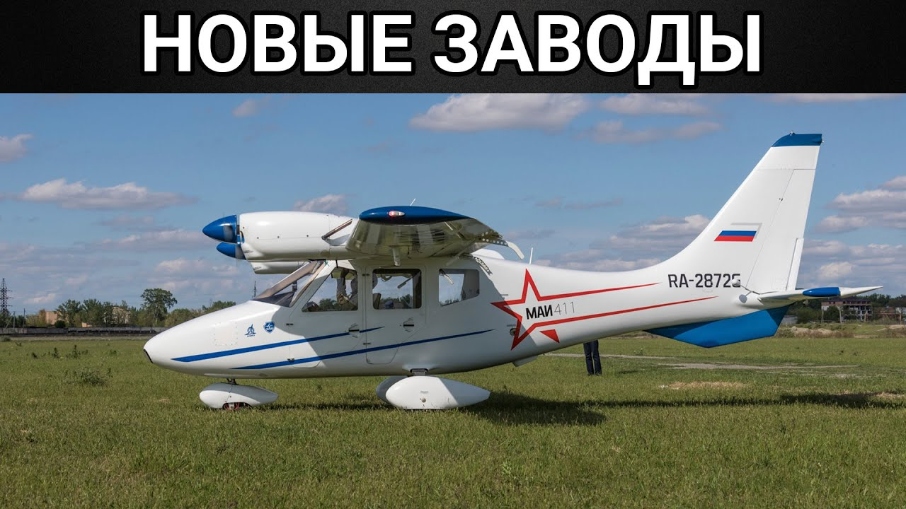 авиапром россии