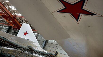 казанский авиастроительный завод