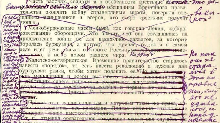 петербург столица россии
