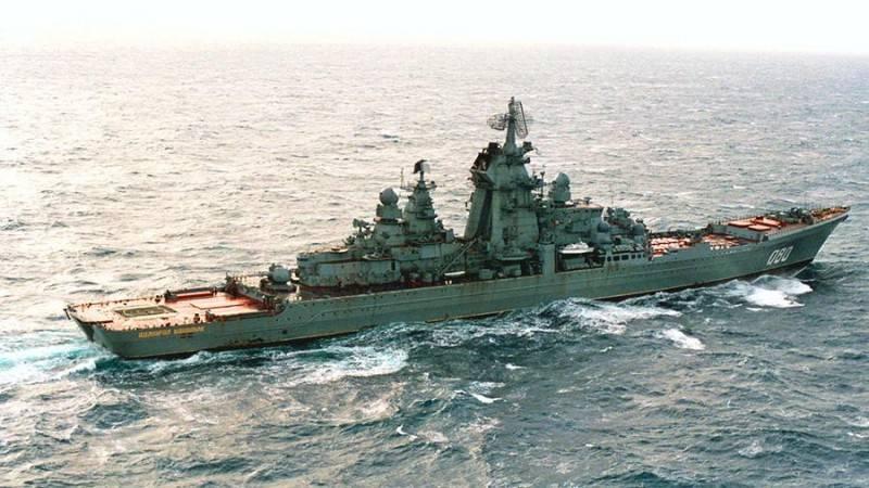 крейсер нахимов