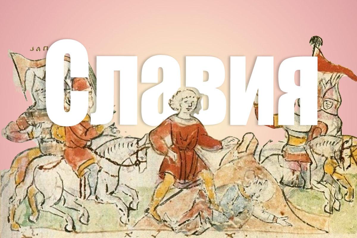 год создания россии