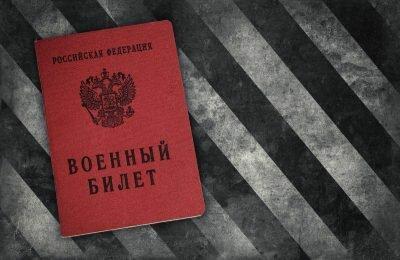 геи в российской армии