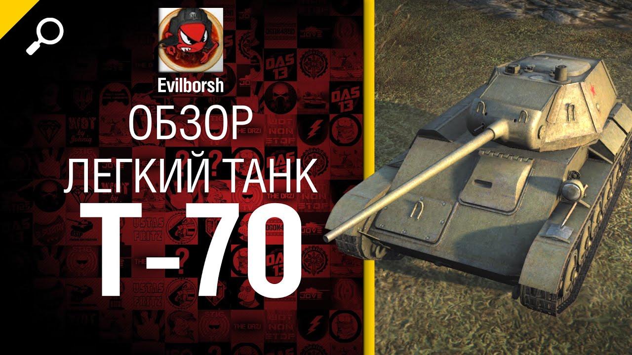 танк ис7