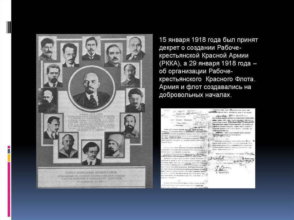 в организационном отношении вмф россии включает