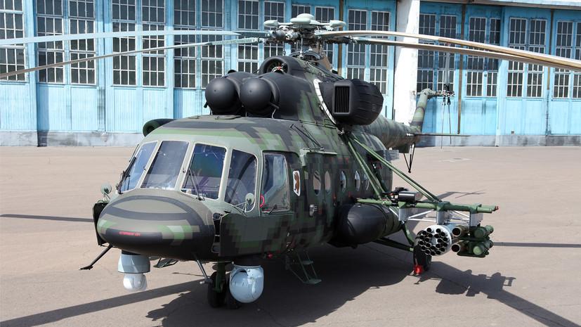 история вертолетов