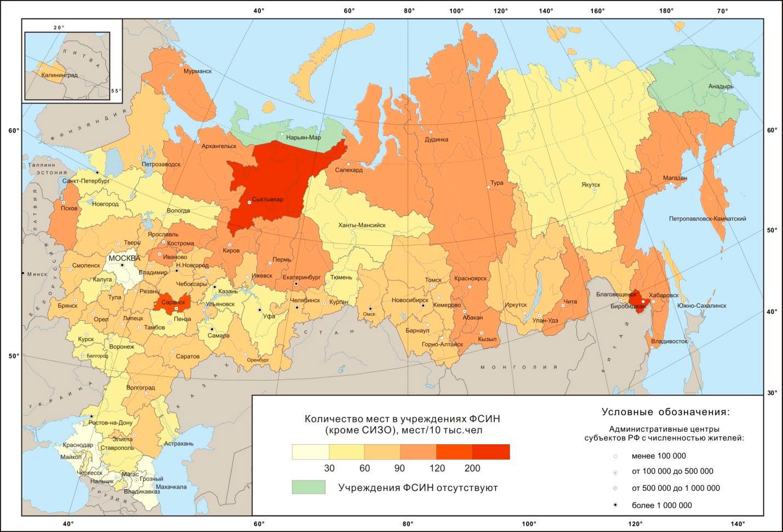 колонии общего режима в россии список