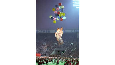 талисман олимпийских игр 1980 года