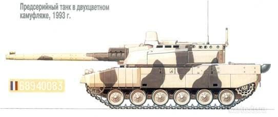 amx 56