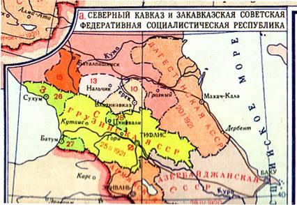 грузия ссср