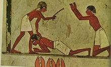 из каких воинов состояло египетское войско