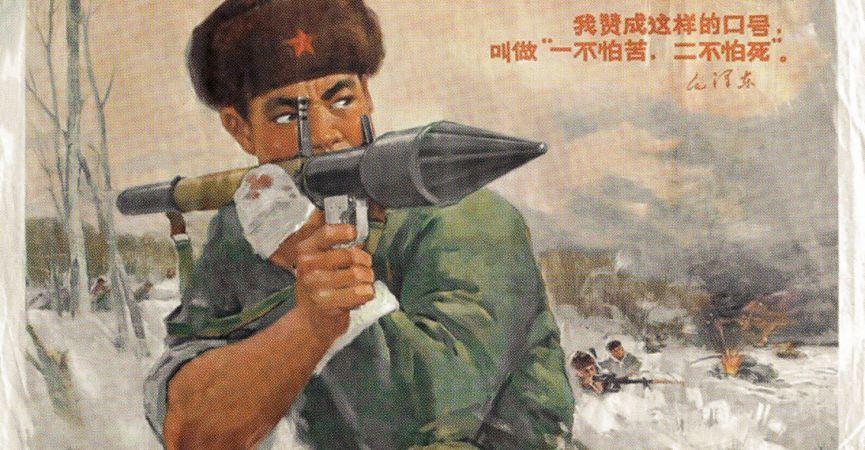 даманский полуостров конфликт с китаем