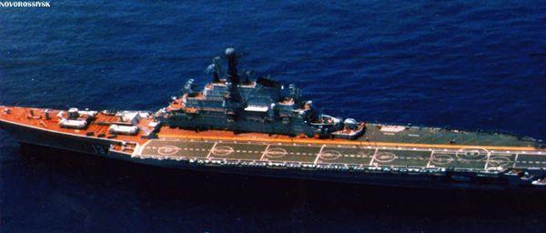 корабль киев
