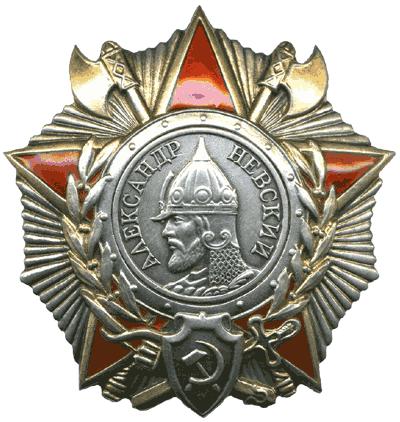 бершанская
