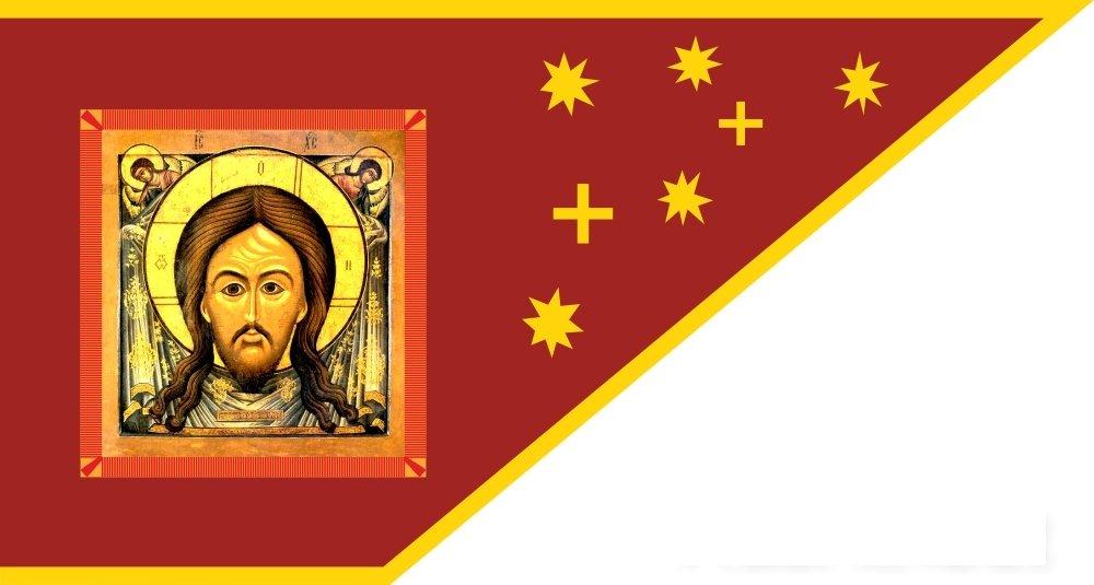 киевская русь флаг