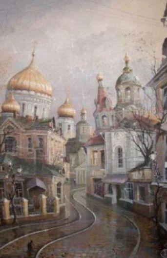 история москва