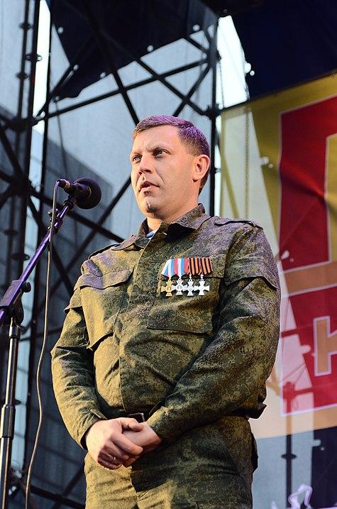 назовите основные задачи военной политики российской федерации