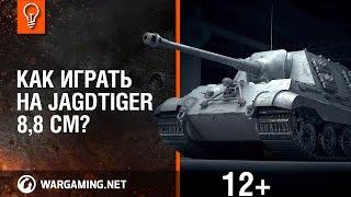 танк pz 4