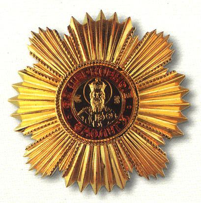 орден святого владимира 4 степени