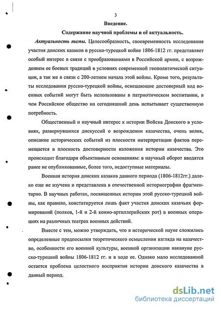 русско турецкая война 1806 1812 мирный договор
