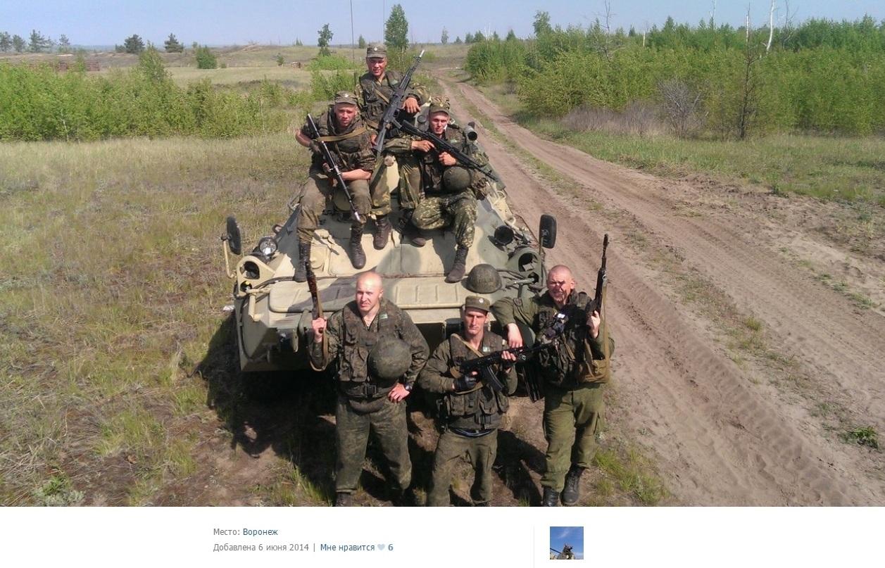морская пехота балтийск