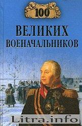 граф салтыков и екатерина