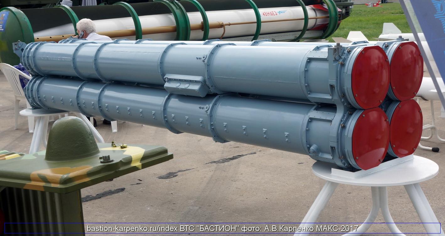 редут зенитный ракетный комплекс