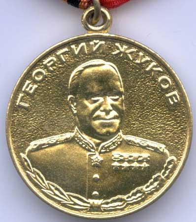 медаль суворова википедия