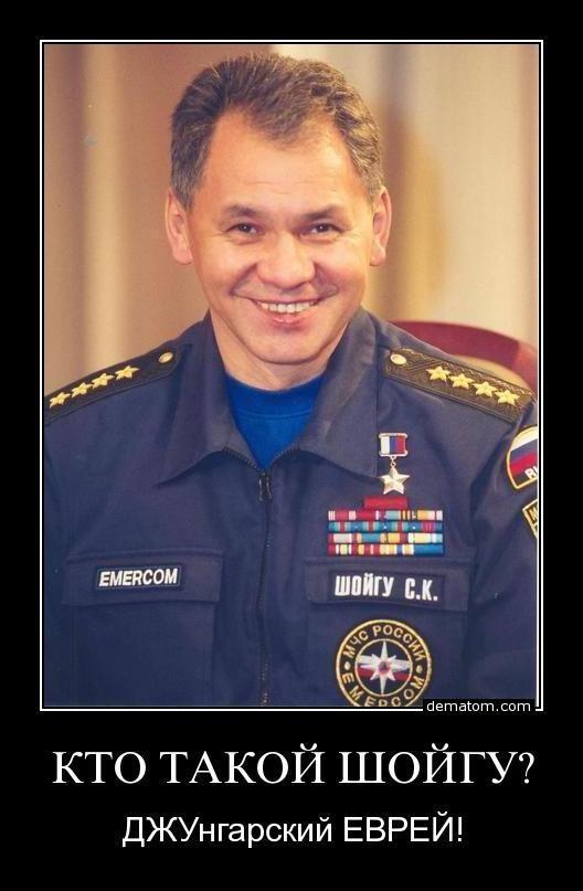 служил ли шойгу срочную службу в армии