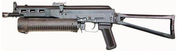 бизон оружие