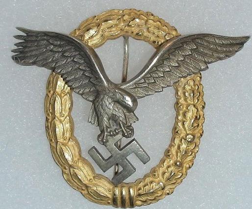 награды рейха