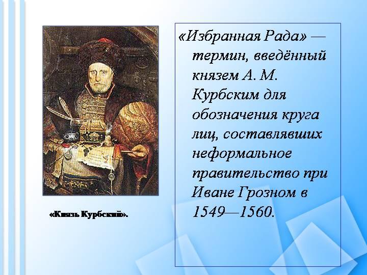 что произошло в 1550 году