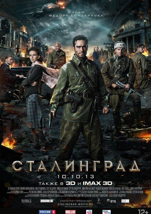 фильмы о снайперах вов 1941 1945 список